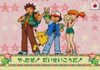 Pokémon : Advanced Generation