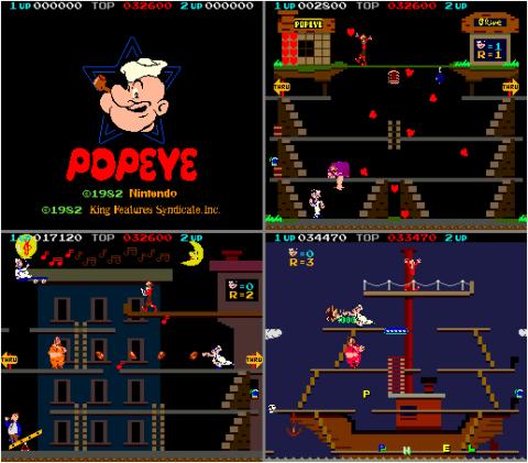 Version arcade