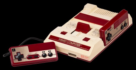 Console Famicom